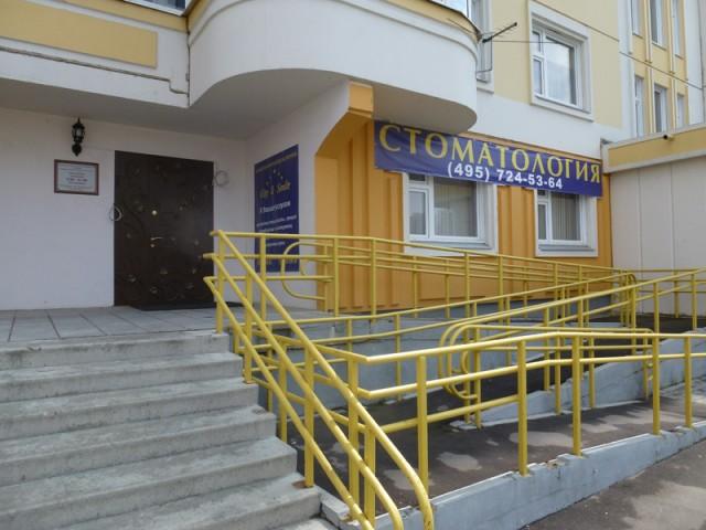 5 я городская поликлиника москва