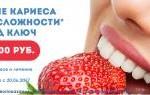 Круглосуточная стоматология Диамант