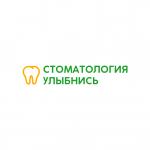Стоматологическая клиника «Улыбнись»