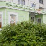 """Стоматологический центр """"Здоровая улыбка"""" в Щербинке"""